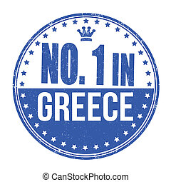 Number one in Greece stamp