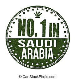 Number one in Saudi Arabia stamp