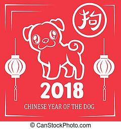 nuovo, felice, 2018, cinese, anno