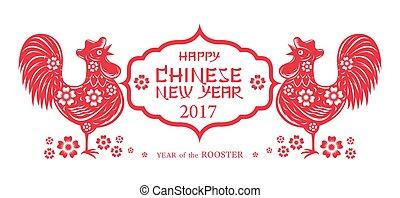 nuovo, gallo, anno, cinese, papercut