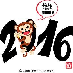 nuovo, scimmia, cinese, anno