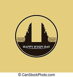 Nyepi day