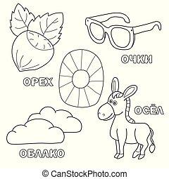 o., kleuren, geitjes, alfabet, -, boek, brief, afbeeldingen, russische