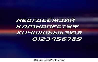 Oblique cyrillic sans serif font. Letters and numbers for sci-fi, racing and space logo design. White print on blurred background