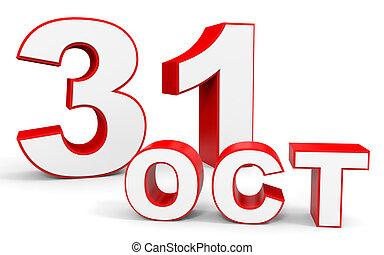 October 31. 3d text on white background. Illustration.