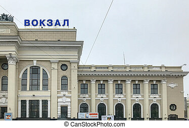 Odessa, Ukraine - December 30, 2017: Odessa Railway Station. It was damaged in 1944 during World War II and was rebuilt in 1952. It is situated in the city center of Odessa.