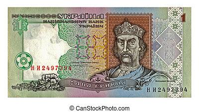 oekraïne, (one, voornaam, bankbiljet, oekraïener, geld, nationale, 1995., vrijstaand, rince, details., hryvna, achtergrond, issued, inkomen, witte , achterhaald, vladimir), bank