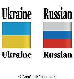 oekraïne, russia.