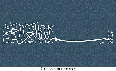 of, islamitisch, calligraphy., vector, bismillah., arabische , basmala.