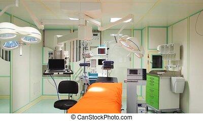 office of modern doctor