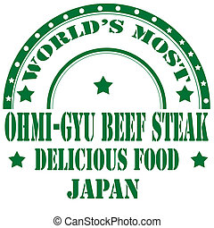 Ohmi Gyu Beef Steak-stamp