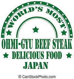 Ohmi Gyu Beef Steak-stamp