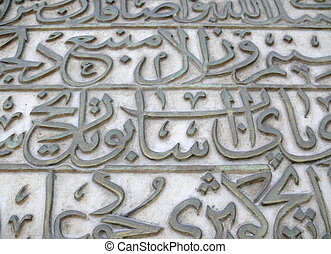 Old arabic scriptures in cemetery. Istanbul. Turkey
