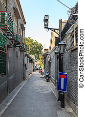 Old centre of Beijing city, Hutong
