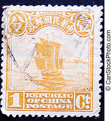 Old Chinese postage stamp with ship