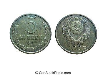 old coins of Soviet Union (Communist Russia) 5 kopeks 1987