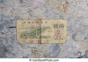 Old Currency Paper Currency - Old Chinese Paper Currency on...