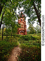 Old Gothic Tower