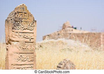 old tombstone at Hasankeyf, Turky