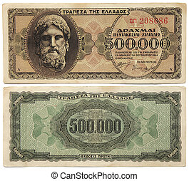 Ancient Greek 500000 drachmas banknote issued by Greek Bank in 1944.