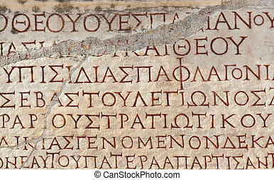 Old greek scriptures in Ephesus Turkey - archeology...