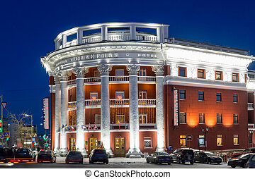Old hotel building decorated with illuminations - Old...