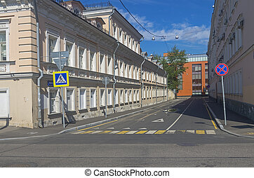 Old house in the center of Moscow. - The building of the ...