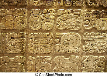 Old mexican relief (stone carving)