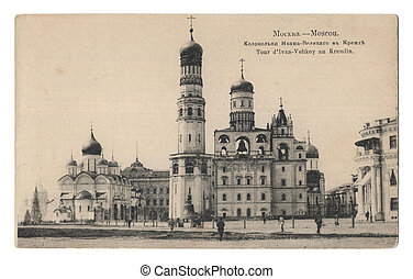 old post card with the Belltower of Ivan Great in Kremlin