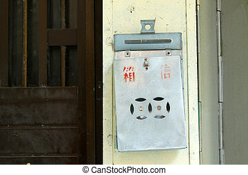 Old postbox in Hong Kong