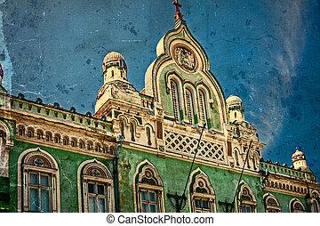 Old postcard of one historical building. Timisoara, Romania -20