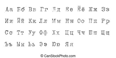 Old Russian alphabet. Vintage font from typewriter isolated on white