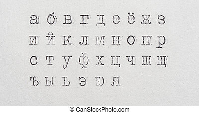 Old Russian alphabet. Vintage font from typewriter