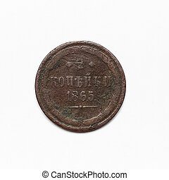 Old Russian coin, 1865. Isolated on white.