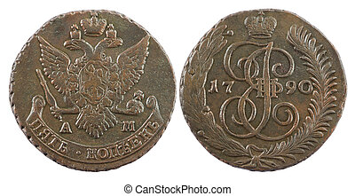 Old Russian coin - two sides of Russian 5 kopeck coin at ...