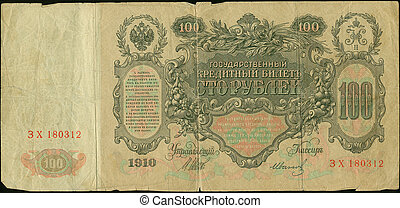 Old Russian Currency. One Hundered Rubles 1910
