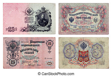 Old russian currency, rubles.