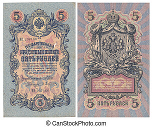 Old russian money isolated. Romanov Empire 1909