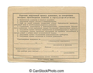 Old Soviet document ticket for violations of traffic rules