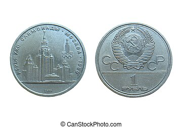old Soviet Union commemorative the USSR coin 1979
