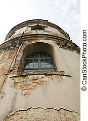 Old strucco molding window on the facade of the building in Lvov. Bottom view