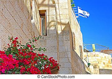 Old town in Jerusalem, Israel, Middle East