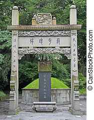 Old traditional Chinese stone gate