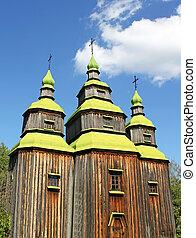 Old Ukrainian church