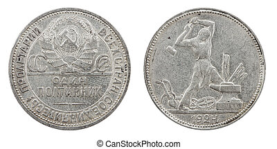 Old USSR coin