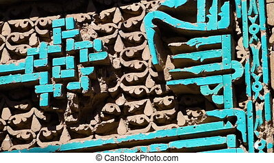 Old wall carvings from a mosque - A close up shot of old and...