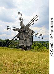 old windmill in  museum Pirogovo, Ukraine