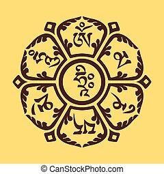 om, 花, 嗡嗡聲, 曼特羅禱告詞, padme, mani