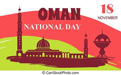 Oman National Day 18 November Vector Illustration