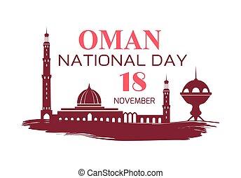 Oman National Day Symbol Vector Illustration